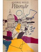 Pétervár
