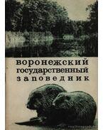 A Voronyezsi Állami Természetvédelmi Terület (Воронежский государственный за&#1087