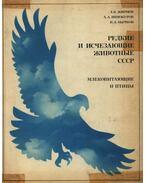 A Szovjetúnió ritka, kiveszőben lévő állatai (Редкие и изчезающие животные ССС