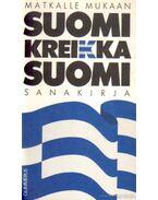 Suomi-Kreikka-Suomi