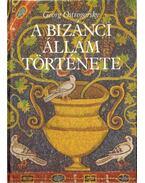 A bizánci állam története