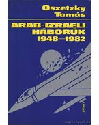 Arab-Izraeli háborúk 1948-1982.