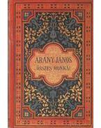 Aristophanes vígjátékai II. kötet