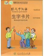 Tanuljunk együtt kínaiul