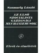 Az első szocialista gazdasági mechanizmusok