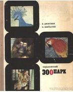 A harkovi állatkert (Харьковский зоопарк)