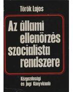 Az állami ellenőrzés szocialista rendszere