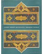 Miniatűrök Alisher Navoi poémáihoz (orosz, angol, arab nyelven)