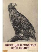 Szibéria madarainak ökológiája és vándorlásuk (Миграции и экология птиц Сибири)