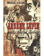 Arséne Lupin contre Herlock Sholmes