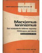 Marxizmus-leninizmus (Olvasókönyv/II. rész)