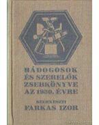Bádogosok és szerelők zsebkönyve az 1930. évre