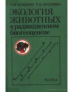 Az állatok ökológiája a radiációs biogenocenózisban (Экология животных в радиацио...)