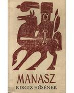 Manasz