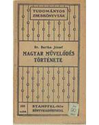 A magyar művelődés története