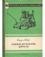 Gépkocsivezetők könyve (1953)