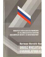 Orosz nyelvtan gyakorlatokkal