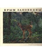 Krím - természetvédelmi övezet (Крым заповедный)