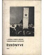 A KPVDSZ Vörös Meteor Természetbarát Egyesület Évkönyve 1974.