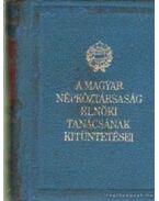 A Magyar Népköztársaság Elnöki Tanácsának kitüntetései (mini)