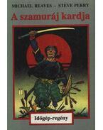 A szamuráj kardja