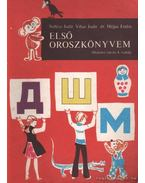 Első oroszkönyvem