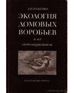 A házi verebek ökológiája és élősködőik (Экология домовых воробьев)