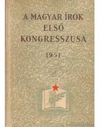 A magyar írók első kongresszusa 1951