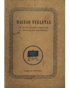 Magyar nyelvtan - Szemere Gyula