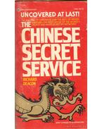 The Chinese Secret Service