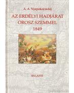 Az erdélyi hadjárat orosz szemmel 1849