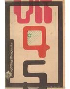 Mozgó Világ 1978/4 Augusztus