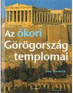 Az ókori Görögország templomai