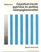 Gépalkatrészek gyártása és javítása műanyagbevonattal  1977.