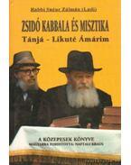 Zsidó kabbala és misztika - Oberlánder, Rabbi Brauch