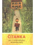 Cítanka - Brtka, J, Foltin, M, Králivková, A, Jarembáková, M