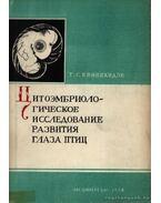 A madászem fejlődésének citoembriologikus vizsgálata (Цитоэмбриологические исследо&#1074