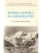 Radna Svenska za Geografiju za 7. razred osnovne skole
