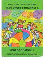 Első orosz szótáram 1.