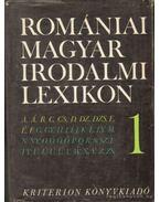 Romániai magyar irodalmi lexikon I-III.