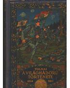 A világháború története (1914-1917) III. kötet