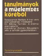 Tanulmányok a műelemzés köréből - Szappanos Balázs, Bécsy Tamás, Harsányi Zoltán