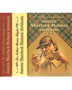 Sir Arthur Conan Doyle összes Sherlock Holmes története I-II.