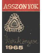 Asszonyok kézikönyve 1965
