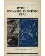 A Volga és a Káma vidékének madarai (Птицы Волжско-Камского края)