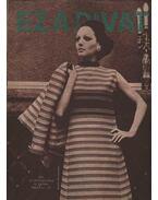 Ez a divat 1971. évfolyam (hiányos)
