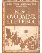 Első óvodáink életéből 1829-1833