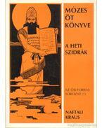 Mózes öt könyve