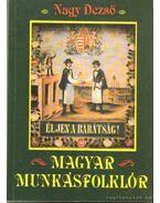Magyar munkásfolklór