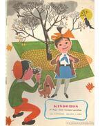 Kisdobos 1964. november 11. szám